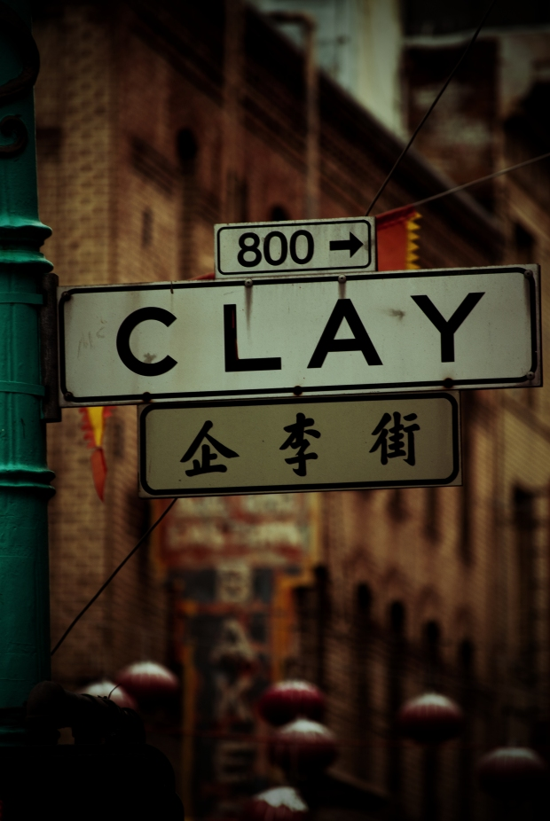 CLAY Street SIgn in Chinatown - SF, CA