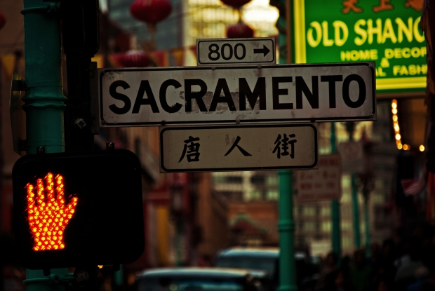 Scramento Street Sign in Chinatown - SF, CA
